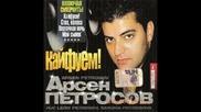 Арсен Петросов - Я не могу без тебя