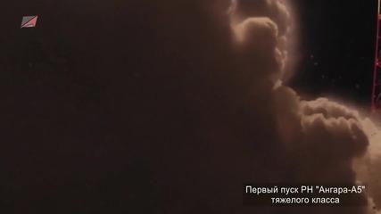 Ракета носител Ангара-а5