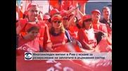 Многохиляден митинг в Рим срещу мерките за икономии на правителството