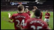 Страхотен гол на Флетч - United 1:0 Everton