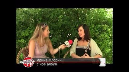 Ирина Флорин 2 години записва албум