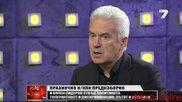 2014.4.20 Волен Сидеров при Карбовски - За Циганизацията, Сащ, Русия, Нато и Ес