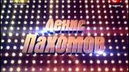 Ukraine's got Talent - Denis Pahomov