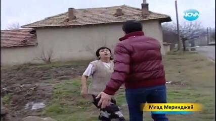 Млад Меринджей ( кючек 2013)