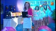 Сутрешен блок ( Български комедиен сериал 2012) - Епизод 27