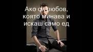 Nikos Vertis - An eisai agapi Превод