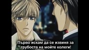 You're my Loveprize in Viewfinder Ova 1 Part 2 bg sub