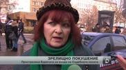 Златко Баретата прострелян в София