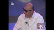 Доктор Хаосян - Комиците,  15.05.2009