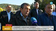 Над 200 кметове у нас обявиха протест