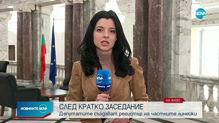 Новините на NOVA (04.03.2021 - обедна емисия)