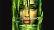 Зелено ми е... (стихове Мира Дойчинова)(music Samvel Yerviyan)...