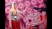 Music Idol 2 - Дарина Цветанова (много Смях)