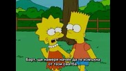 The Simpsons - s19e17 + Субтитри