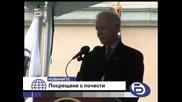 Посрещане С Почести - Btv Новините - 25.01.09