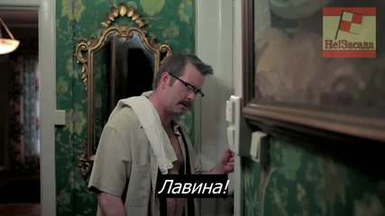 Очаквайте филма Левски vs. Цска