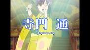 [gfotaku] Gintama - 030 bg sub