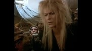Labyrinth / Лабиринт (1986) - Бг аудио - част 2
