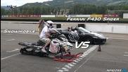 Състезание между моторна шейна и Ferrari 458 Spider