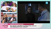 Андреа Банда Банда - Кои филми тръгват по екраните - На кафе (06.12.2018)