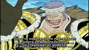 [ Bg Sub ] One Piece Епизод 25