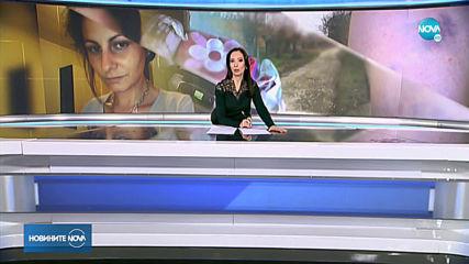 Новините на NOVA (21.01.2020 - обедна емисия)