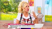 Благой Георгиев - Има мъже, които се поддържат дори повече от жените - На кафе (14.09.2018)
