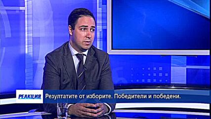 """""""Реакция"""" - 11.04.2021 (част 1)"""