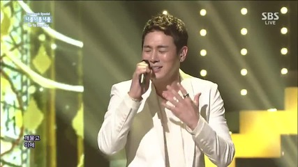 140525 Fly To The Sky - You You You @ Inkigayo