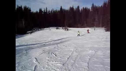 Ски2008 - Кати