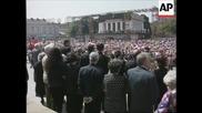 Погребението на Тодор Живков