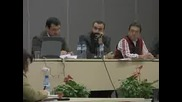 Ягодовци Блокират Пловдив