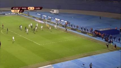 Динамо Загреб 1-2 Лудогорец 12.12.2013