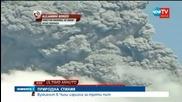 Вулканът Калбуко в Чили изригна за трети път