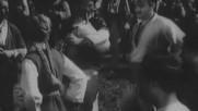 Откъс от Сиромашка радост, 1958 г.