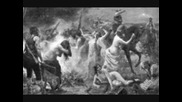 Песен за турското робство
