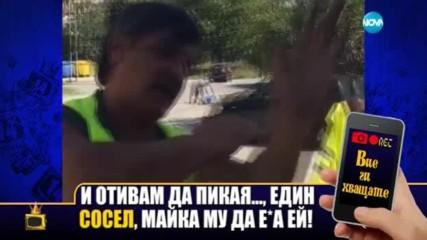 Господари на ефира (08.11.2016)