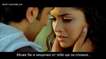Не смей! • Премиера 2014 Nikos Oikonomopoulos – Na min tolmiseis