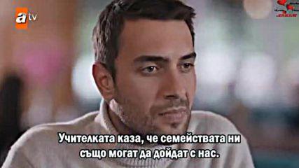 Ти Разкажи Черно Море сезон 2 епизод 35 бг. суб.
