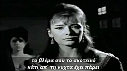 Tzeni Karezi -min Ton Rotas Ton Ourano-original