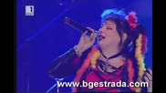 Милена Славова - Роберт (2009)