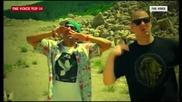 100 Кила Ft. Големия - Пияната Тояга (official Music Video)