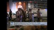 2200 бойци на Националната гвардия са дислоцирани във Фъргюсън заради безредиците