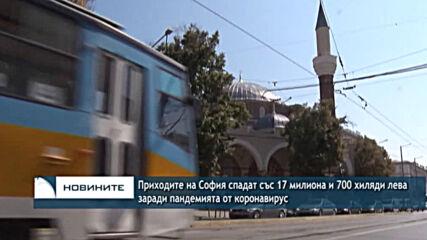 Приходите на София спадат със 17 милиона и 700 хилади лева заради пандемията от коронавирус