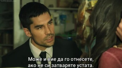 От здрач до зори - Сезон 1 - Епизод 1 - Бг. Суб.