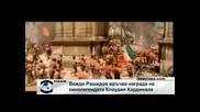 Вежди Рашидов връчва награда на Клаудия Кардинале