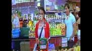 Salaam Namaste - My Dil Goes Mmmm+превод
