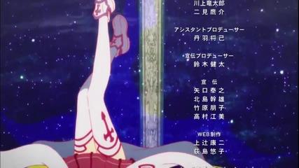 Sword Art Online Ending