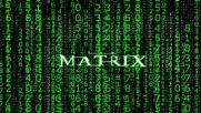 """(не)уместните сравнения с филма """"матрицата"""""""