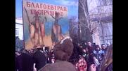 Сурва 2012 Кв.струмско